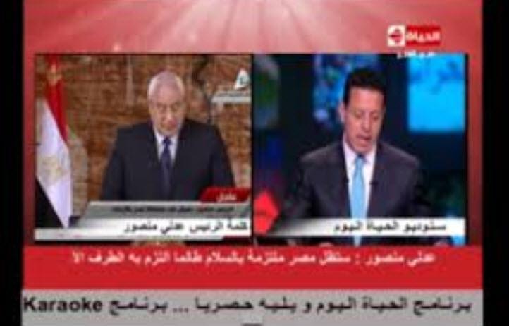 اللواء سامح سيف اليزل كان هناك رسالة للإرهاب بكلمة الرئيس عدلي منصور