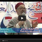 الغنوشي يدافع عن المعزول ويهاجم الجيش المصري