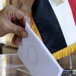 ميزونة أكبر معمرة مصرية تصوت لـ السيسى