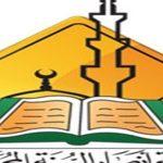 جماعة أنصار السنة تصف الدعوة ليوم 28 نوفمبر بالآثمة
