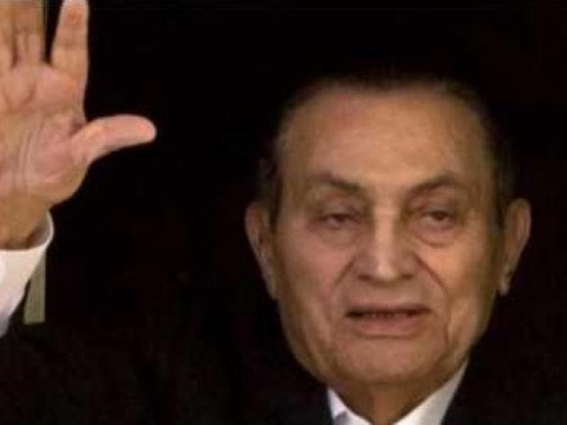 عاجل : نفى شائعة وفاة مبارك