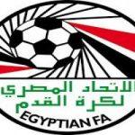 رسمياً : اتحاد الكرة يعلن إستكمال الدورى يوم 22 مارس