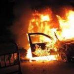 عاجل الأن : وفاة 5 أشخاص بينهم 3 من الشرطة فى انفجار قنبلة بجوار ديوان محافظة اسيوط