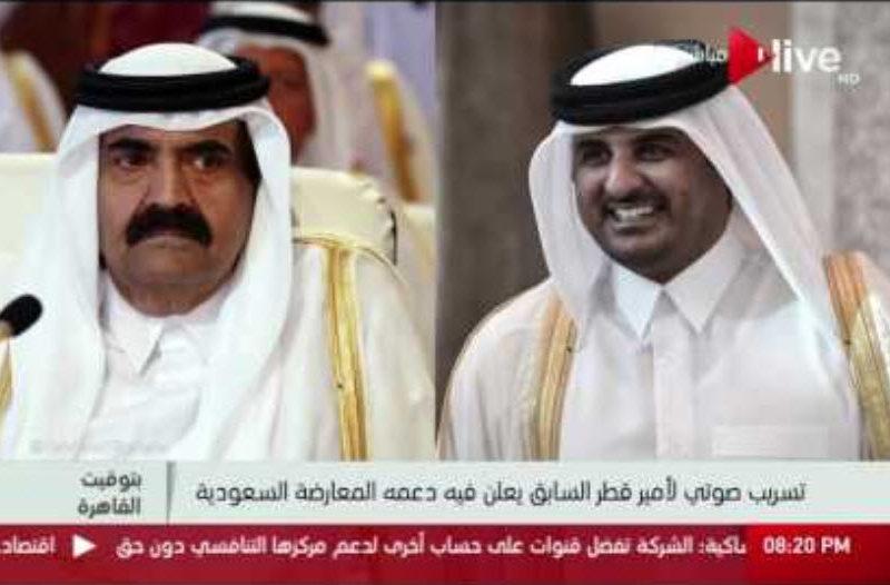 رداً على تسريب السيسى تسريب لأمير قطر ضد السعودية