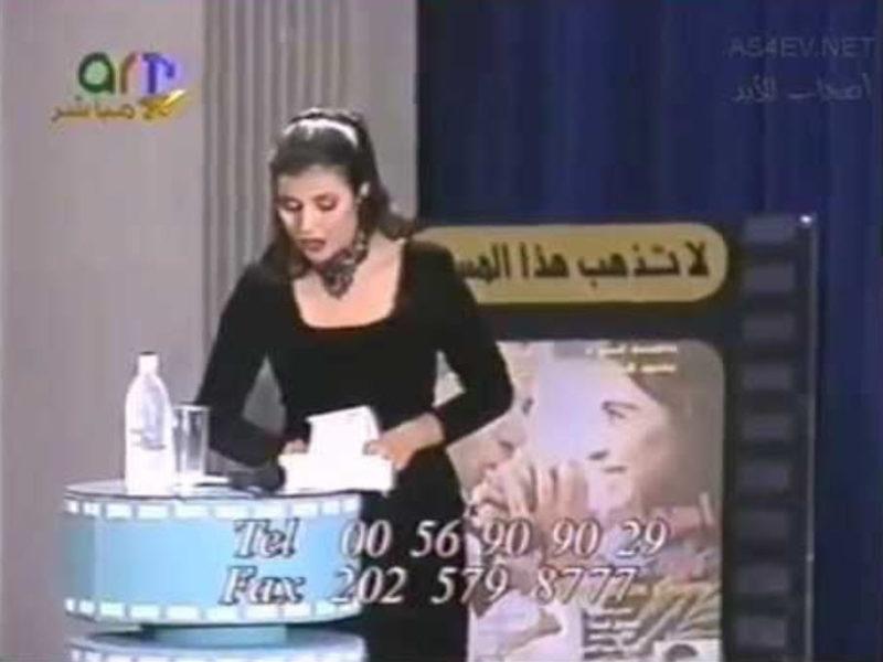منى الشاذلى و18 عاما من فيلم اسماعيلية رايح جاى