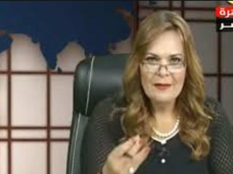 بالفيديو ايقاف عزه الحناوى المذيعة بالتلفزيون المصرى بعد مهجمتها للحكومة