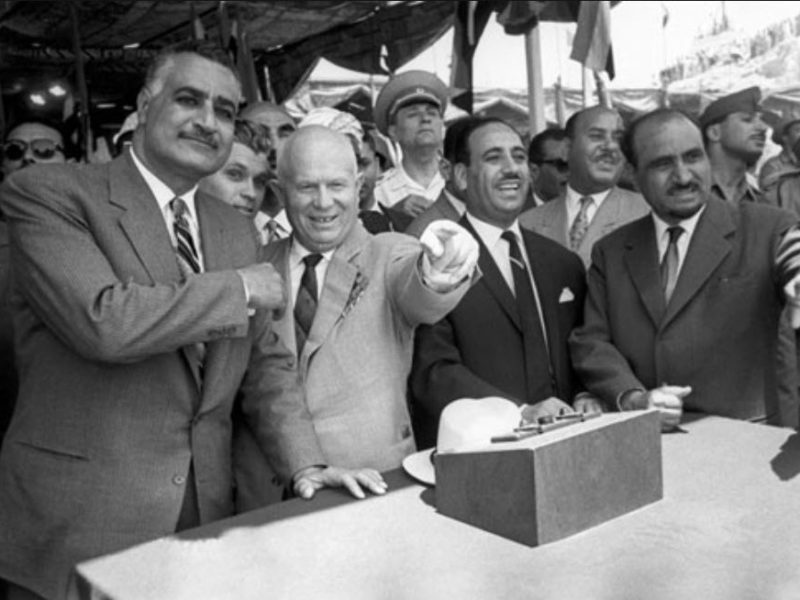 مراحل العلاقات المصرية السوفتية من أين ؟ والى أين ؟