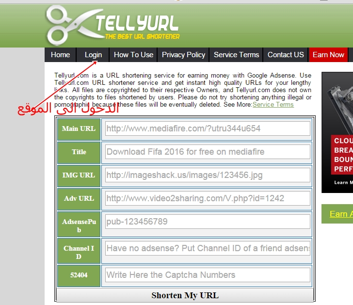 الدخول الى موقع tellyurl
