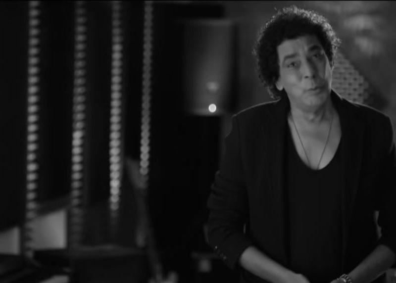كليب محمد منير انا منك اتعلمت يحقق نصف مليون مشاهدة