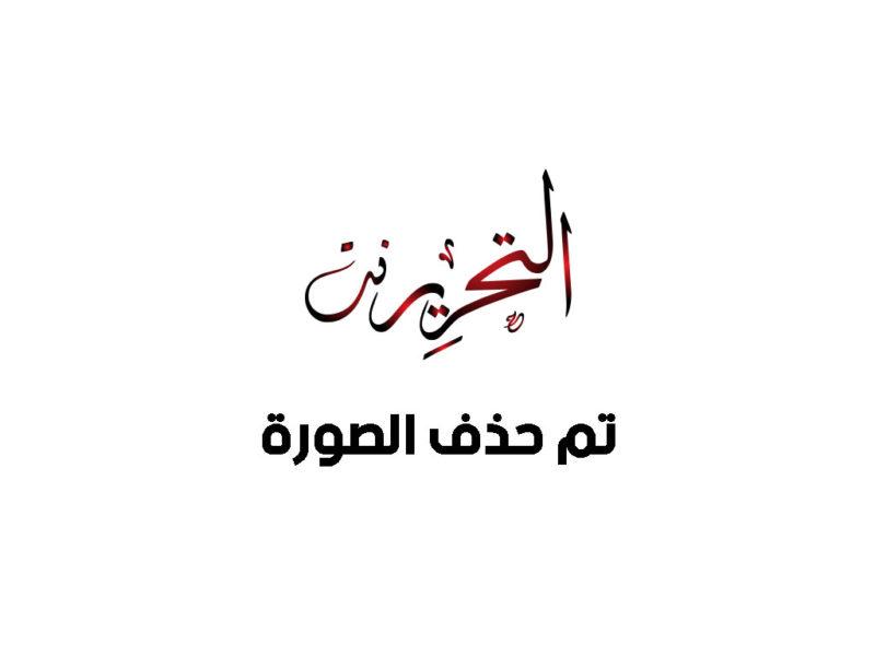 """هاشتاج """"عظيمة يا مصر""""يتصدر تويتر"""