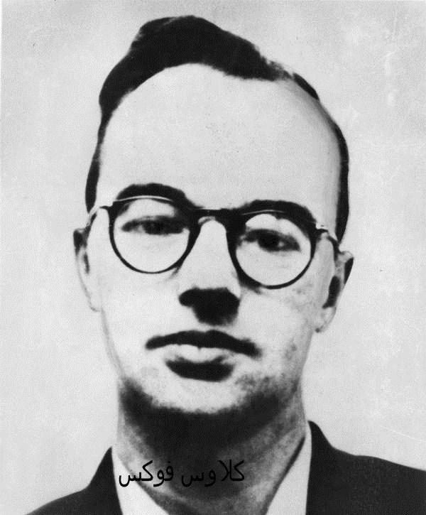 عشر جواسيس أكثر شهرة في التاريخ famous-spies-klaus-f
