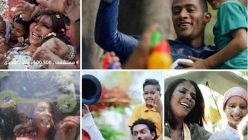 اعلان 500 500 بمشاركة العديد من نجوم مصر والوطن العربى