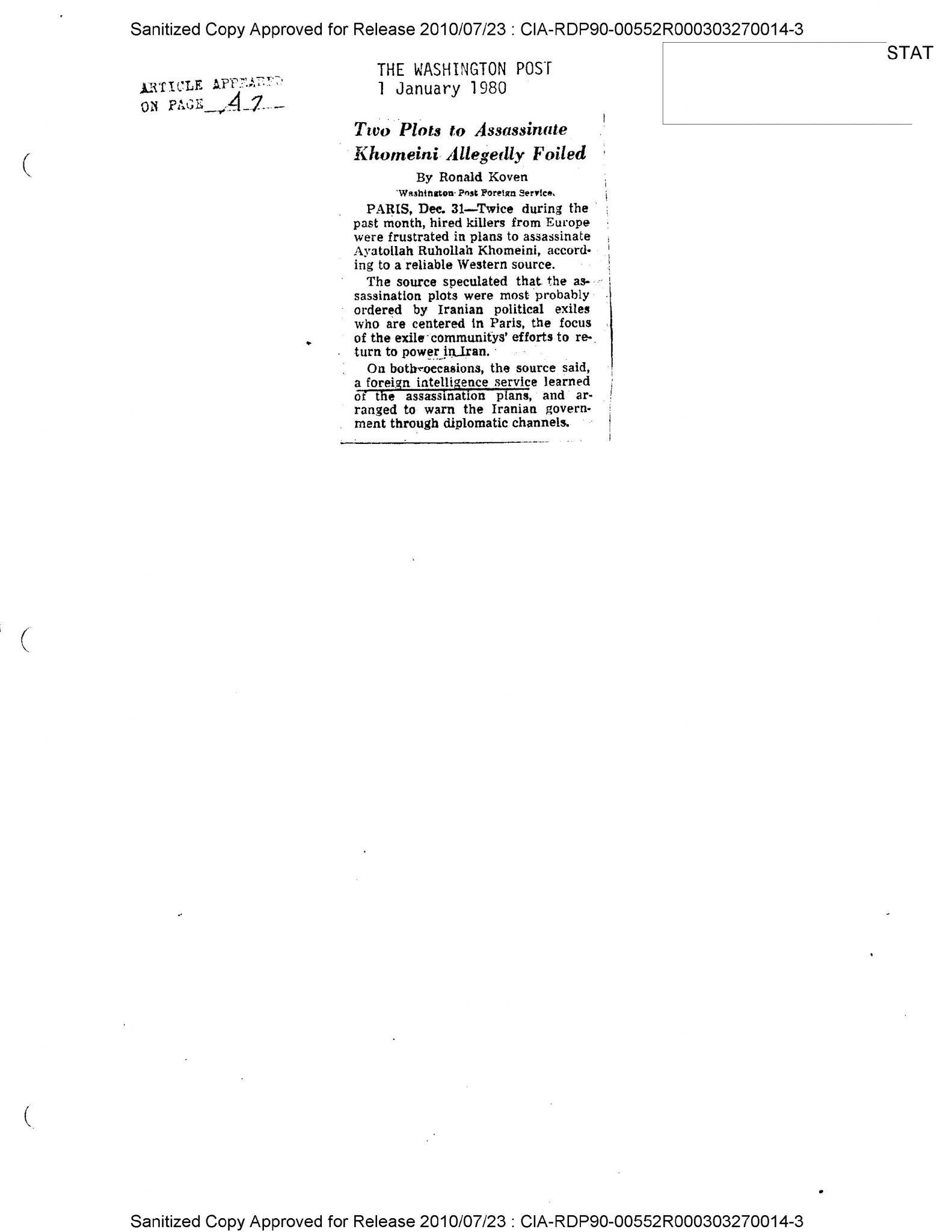 وكالة الإستخبارات الأمريكية احباط مخططين مزعومين لإغتيال الخميني