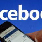 بريطانيا تفرض ضرائب صارمة على إيرادات جوجل وفيس بوك وأمازون
