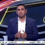 رسالة قوية من كريم حسن شحاته لمدرب المنتخب