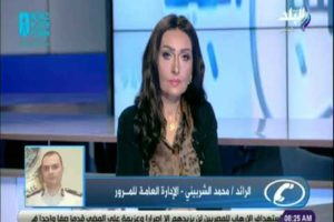 """""""المرور"""": سيولة مرورية بالقاهرة وغلق نزلة محور الفريق الشاذلي"""