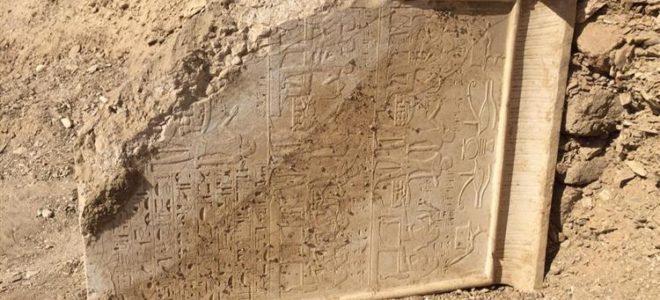 العثور على لوحه وتابوت من عصر الأسرة الـ18 بالأقصر