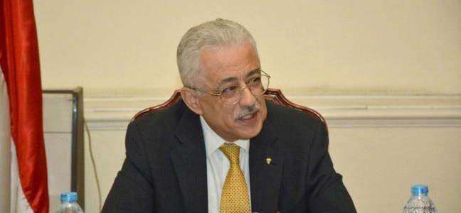 """طارق شوقي : نظام التعليم الجديد يهدف إلى إكساب الطالب """"المعرفه"""" و """"العمل"""" و"""" التواصل"""""""