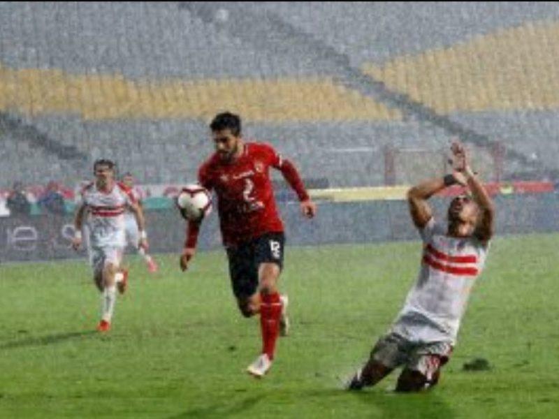 قمة الأمطار تنتهي بالتعادل السلبي بين الزمالك والأهلي في الدوري المصري
