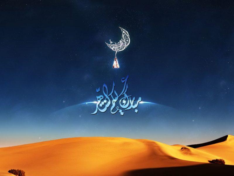 صور شهر رمضان غلاف فيسبوك.فوانيس.كفرات فيسبوك 2019
