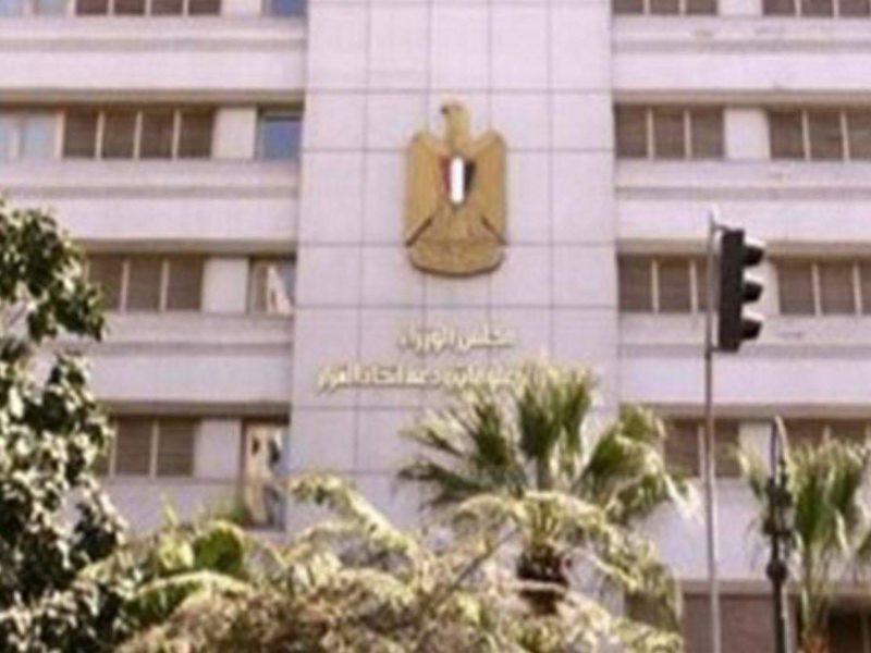 تعرف على التشكيل الوزاري الجديد لجمهورية مصر العربيه