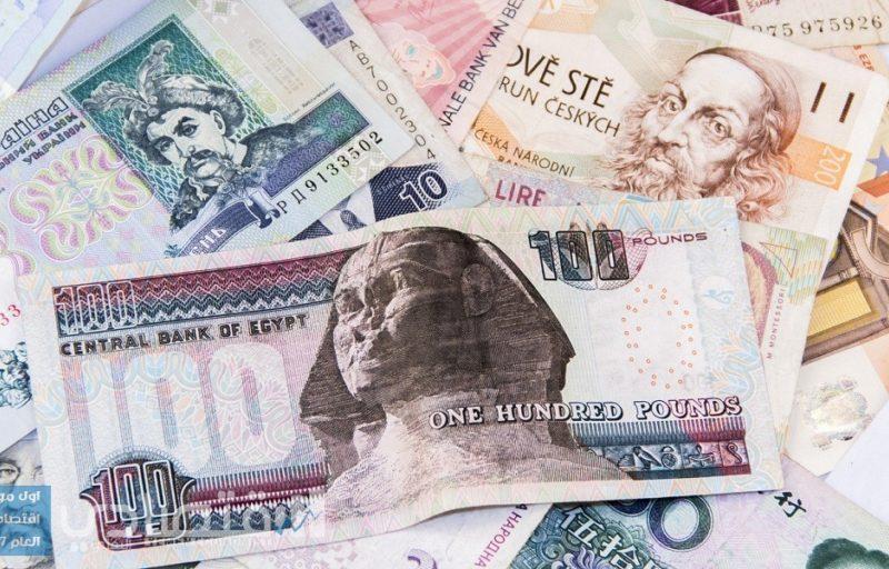 أسعار العملات اليوم الجمعة 31-1-2020