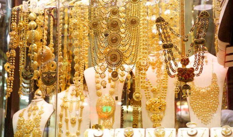 سعر الذهب اليوم الإثين 3-2-2020