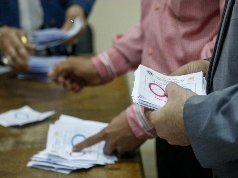نتائج إنتخابات مجلس النواب بمصر