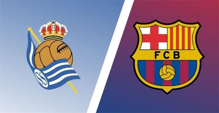 موعد مباراة برشلونة وريال سوسيداد اليوم في الدوري الاسباني والقنوات الناقلة والمعلق