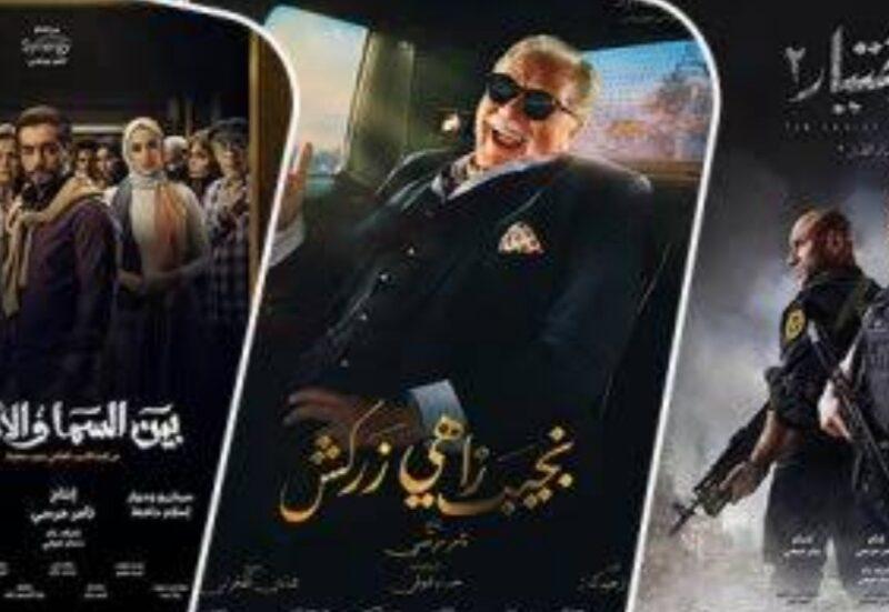تعرف على أفضل المسلسلات المصرية لموسم رمضان 2021