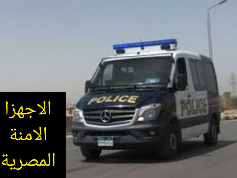 مصر | تم القبض على متهم معه اكثر من 1 طن من احجار الذهب (الكوارتزا)