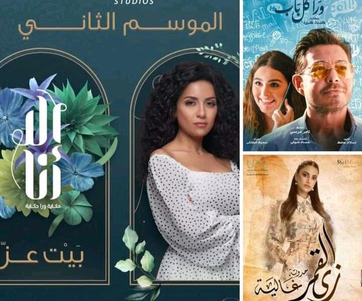 مسلسلات العرض الٱول في شهر سبتمبر على مختلف الشاشات والمنصات الرقمية.