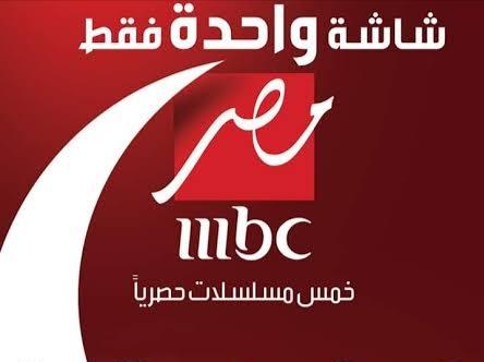 القائمة المبدئية لخريطة مسلسلات mbc مصر في رمضان 2022